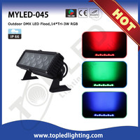 2015 outdoor dmx rgb high power rechargeable 70w led flood light