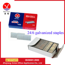 The Sea Gull 24/6 Galvanized Office Staples Good Suppliers