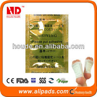 Professional factory slimming detox foot patch FDA
