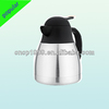 1.0L double wall stainless steel vacuum coffee jug with handle