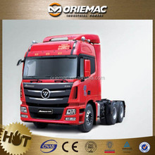 HOWO 4*2 heavy duty off road tractor truck , Sino brand tractor truck for desert environment use made in China