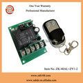 ZK-40AL+ZY1-2 40A relay 12V wireless controller with remote control