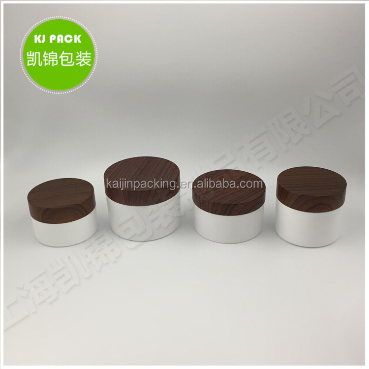 2017 free sample popular wide mouth 100g cream pp jar for mask