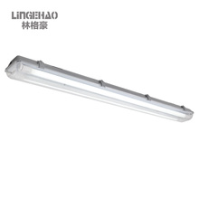 hot sale new product ip65 waterproof 36w led tri-proof light