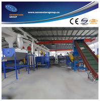 PP PE LDPE LLDPE film plastic recycling washing line