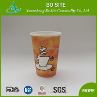wholesale china Double Wall Pe Lined Disposable Paper Cup