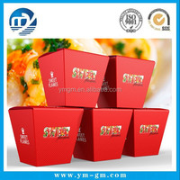Custom logo printed paper food box / fast food packaging