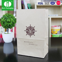 Customized logo Printed brown Kraft Paper Bag In cheap price