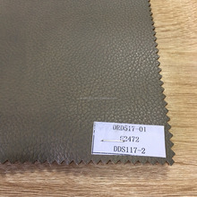 Best quality synthetic leather for pu sofa furniture