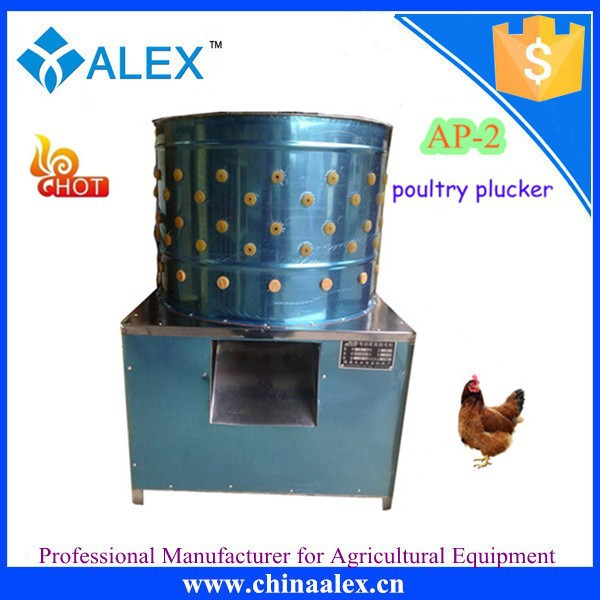 professional labour-saving poultry plucker machine farm equipment pictures AP-2