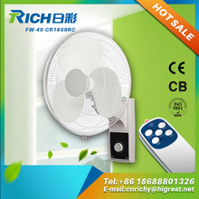 drum fan bladeless wall mount oscillating fan