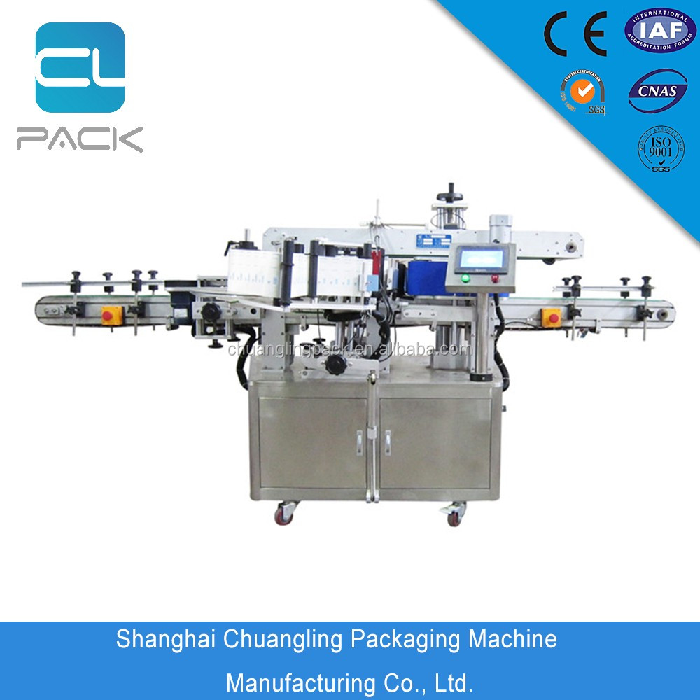 Hot Sale Automatic Double-Sided Stickers Labeling Machine