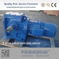 China gold supplier helical differential gear box