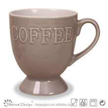 wholesale household embossed two-tone footed coffee mugs