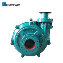 High quality wear resistance zj series centrifugal slurry pulp pump for alumina plant