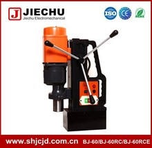 1-60mm BJ-60RCE big parallel straight shank twist drill magnetic drill machine