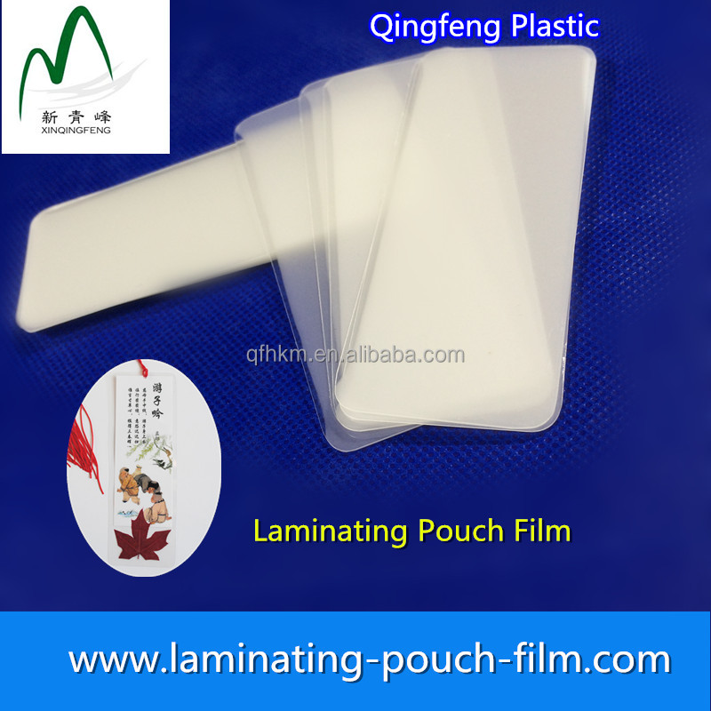 Free sample pe protective film for polycarbonate sheet with high quality