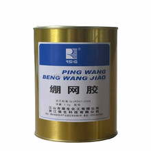 Screen frame adhesive of screen printing