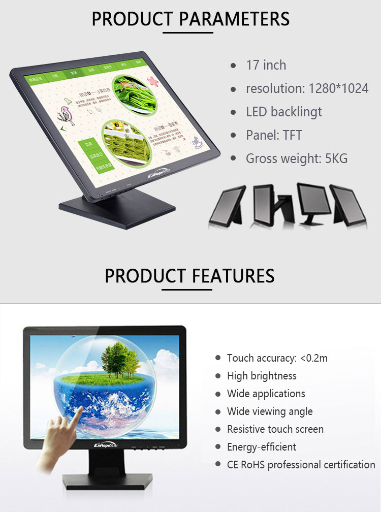 best factory price 10points 1280*1024 pos resistive touch screen monitor