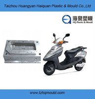 electric bicycle shell injection mould,plastic parts mould