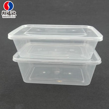 High temperature disinfection rectangular disposable meal box+disposable plastic bento box+fda approved food packaging boxes