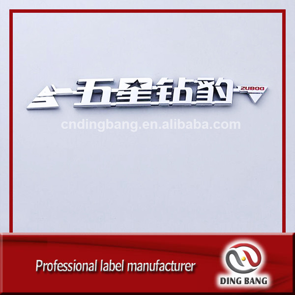 Wholesale OEM High Quality Shiney Chrome Plated And Plastic Sticker Type Promotion Cheap Custom Car Logo Auto Emblem