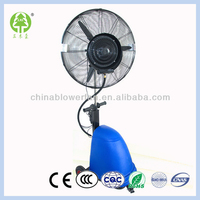 2015 Fashion Outdoor mist fan,water misting fan ,humidifier (MF-I-001)