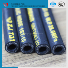 hydraulic rubber hose medium pressure of air conditioning hose fire retardant high pressure hydraulic hose