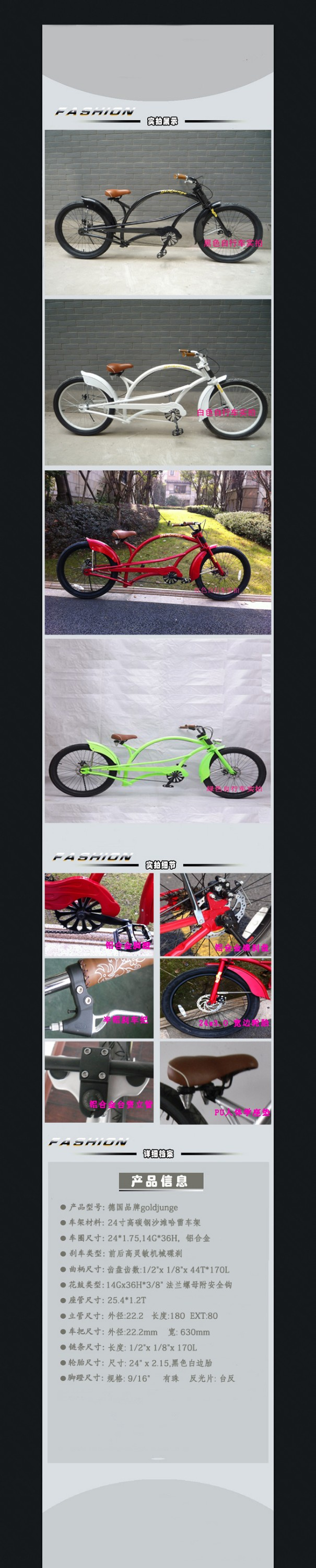 24 long new model single speed chopper beach cruiser bike