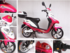 China 350W small brushless lady e motorcycle,scooter,bike with pedals