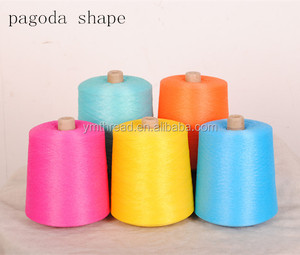 75D 36F dyed 100% polyester DTY yarn for making fabric