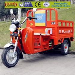 hot sale van cargo tricycle