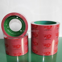 8inch red high wear -resistant epdm rubber roll