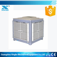 low cost ducted evaporative swamp cooler than Aolan air cooler