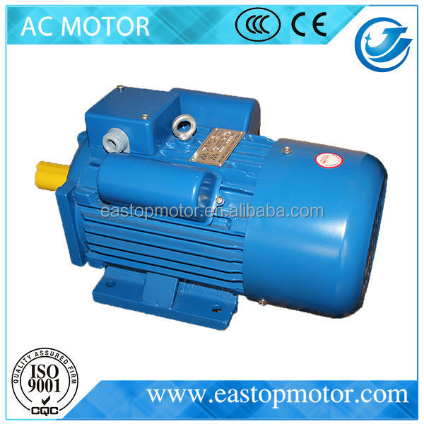 CE Approved YL electric motor to open windows for milling machine with Insulation F