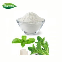 100% natural sweetener stevia plant extract wholesale prices stevioside pure powder baking stevia