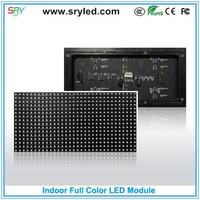 SRYLED p7.62 tri-colo led moving message display sign car parking sensor with led display remote controller display sign