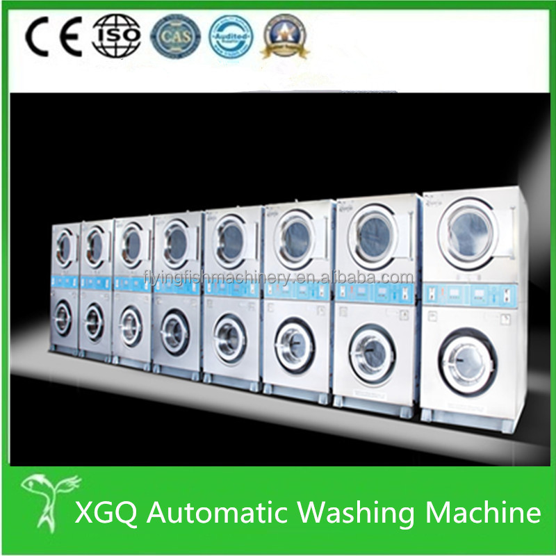 Professional coin operated washing machine and dryer manufacturer