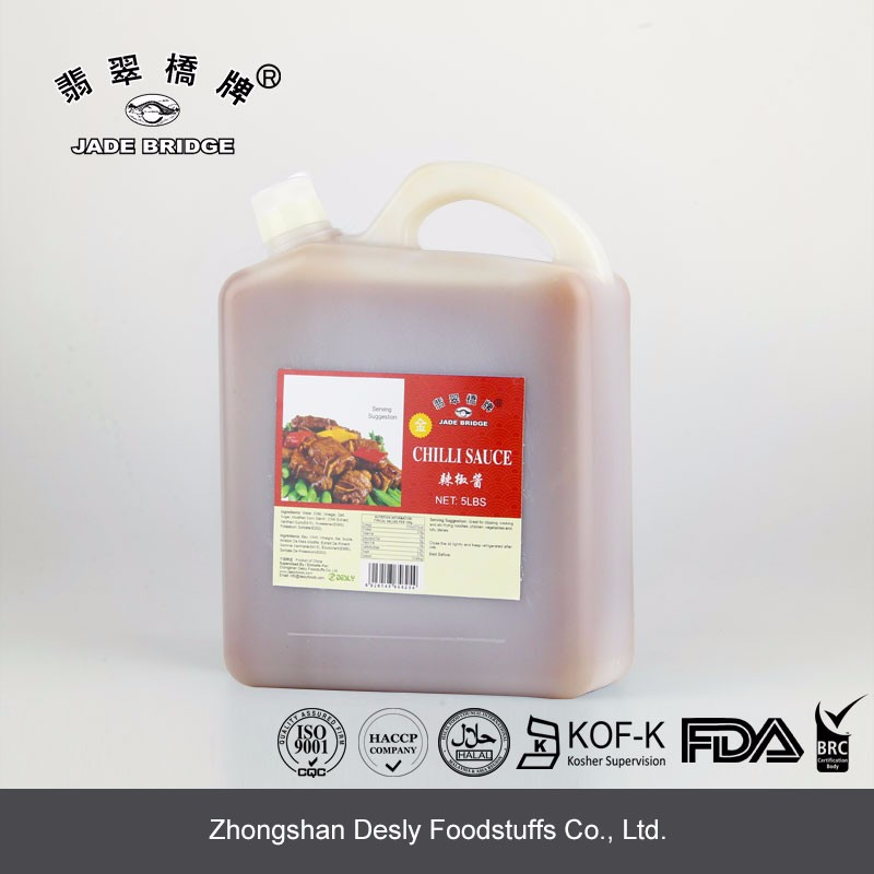 Popular delicious dipping sauce chilli sauce with BRC