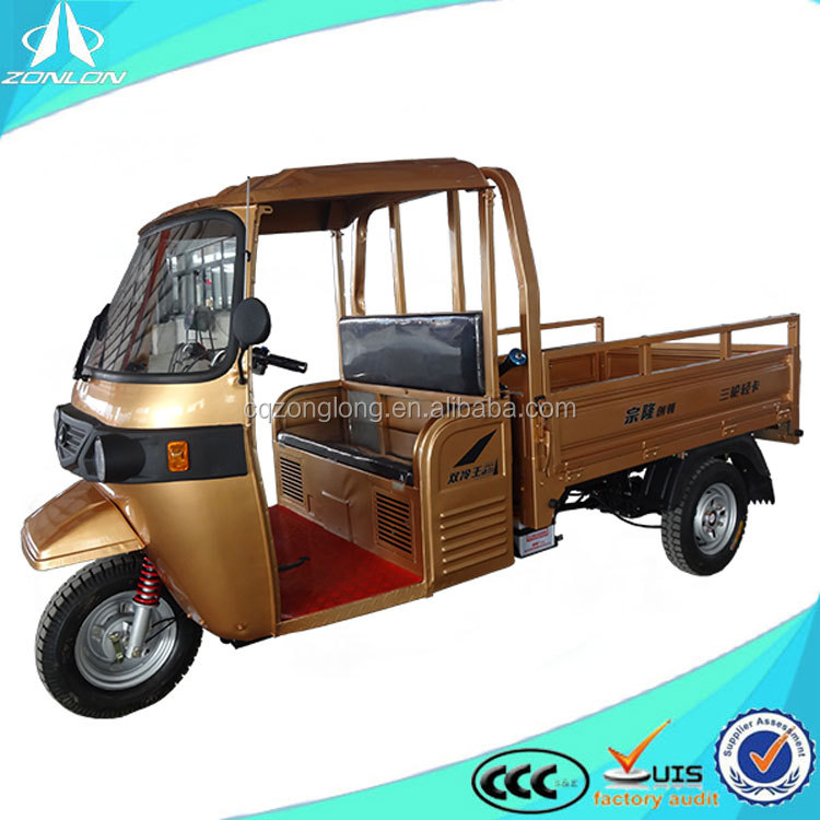 heavy duty New design cargo motor tricycle