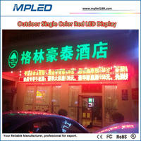 Promotion: wireless led moving message display