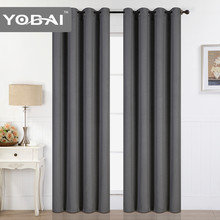 Low MOQ 100 Polyester Hotel Curtain Blackout