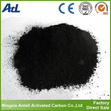 300mesh Powder Edible Oil Usage Activated Carbon