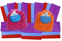 Microfiber Set 24 Cleaning Cloths & 2 Car Care Mitts Best Lint Free Washing Sponges Dusting Polishing Towels