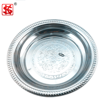 Embossed serving platter/ Africa 30cm stainless steel silver Wedding Plate