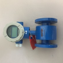 Intelligent low cost sea water flow meter in the factory