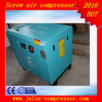 7.5kw 10hp super silent type industry rotary china screw air compressor