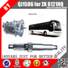 Commercial Bus /Coach Parts 6 speed Manual Transmission Pats S6-150(QJ1506) for YUTONG ZK6121HQ Bus