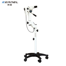 CE/ISO Approved Medical Digital Video Gynecology Colposcope for Vagina Optic Colposcope Digital Imaging System KN-2200BI