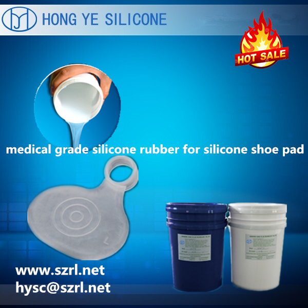liquid silicone rubber for orthopedic silicone,heel insole shock-absorbing gel